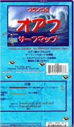 Buy map Oahu, Hawaii, Japanese Version by Frankos Maps Ltd. from Hawaii Maps Store